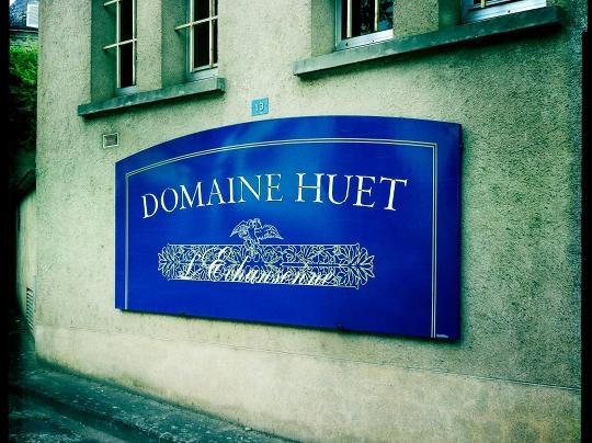 Domaine Huet - Portes ouvertes mai 2011 - Panneau Accueil